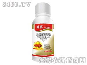 4.5%高效氯氰菊酯乳油-峻鹏-墨鑫