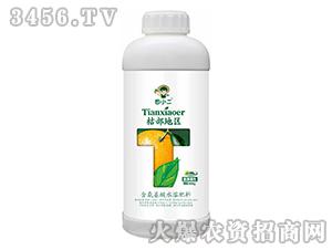 1000g含氨基酸水溶肥料(膨果着色)-桔部地区-田小二