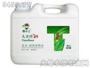 5L植物源精油(大不同2号)-田小二-鼎盛农业