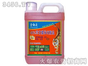 41%草甘膦异丙胺盐水剂-金锄头-蓝鹰农业