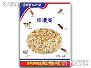 堡粮威-专治储粮害虫-