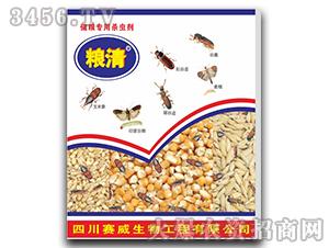 粮清-储粮专用杀虫剂-