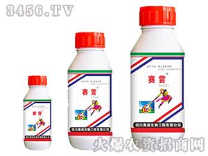 顺式氯氟菊酯乳油-赛雷