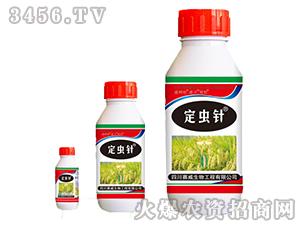 15%阿维・毒死蜱水乳