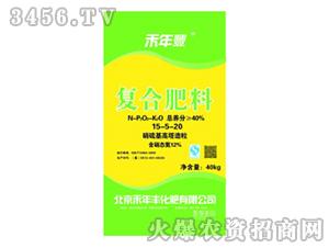 复合肥料15-5-20