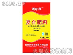 复合肥料(硫酸钾型)1