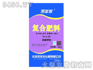 复合肥料(硫酸钾型)15-5-20-禾年丰