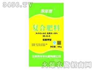复合肥料(硫酸钾型)30-0-5-禾年丰