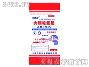 大颗粒氮肥(红)-禾年丰