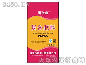复合肥料(粉)20-20-5-禾年丰
