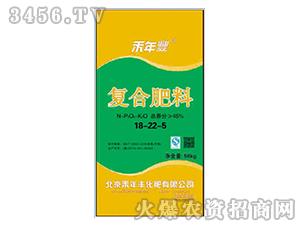 复合肥料(黄)18-22-5-禾年丰