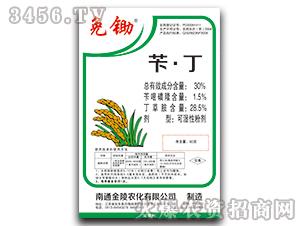 80g苄・丁可湿性粉剂