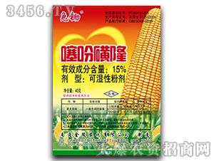 15%噻吩磺隆可湿性粉剂-免锄-金陵农化