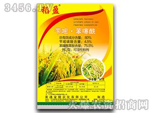 80%苄嘧・苯噻酰可湿性粉剂-稻盈-金陵农化