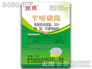 32%苄嘧磺隆可湿性粉剂-段跟-金陵农化