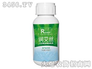 天然植物精油助剂-润艾丝-展鹏生物