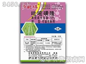 10%吡嘧磺隆可湿性粉剂-莎败磷-金陵农化