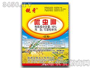 10%吡虫啉可湿性粉剂-锐牙-金陵农化