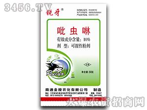 50g吡虫啉可湿性粉剂-锐牙-金陵农化