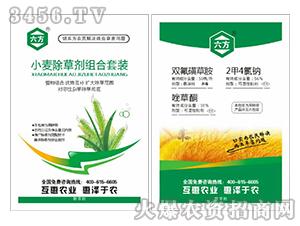 小麦除草剂组合套装-六方-互惠农业