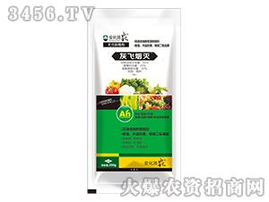 65%灰飞烟灭(灰霉专用)-安化扬农-奥丰源