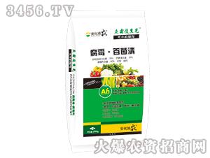 腐霉·百菌清(霜霉病专用)-灰霜疫熏光-安化扬农-奥丰源