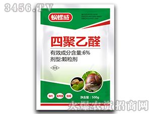 6%四聚乙醛颗粒剂-蜗螺威-艾农仕达