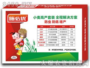 小麦高产套装全程解决方案-施必优-艾农仕达