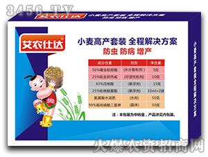 小麦高产套装全程解决方案-艾农仕达