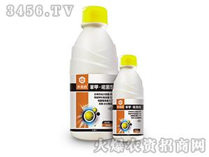 40%苯甲・嘧菌酯悬浮剂-杰克白-中植联合