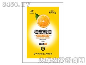橙皮精油(袋)-世乐美-方正