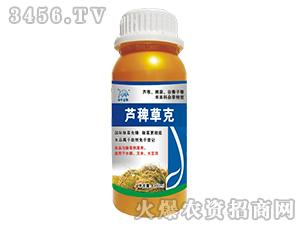 除草剂-芦稗草克-白牛生物
