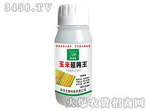 含氨基酸水溶肥料-玉米超吨王-白牛生物