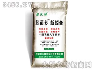 蚯蚓粪有机肥-蚓菌多-农沃绿