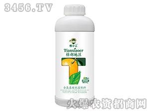 1000g含氨基酸水溶肥料-桔部地区-鼎盛农业