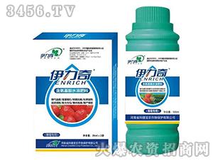 草莓专用含氨基酸水溶肥料-伊力奇-科德宝