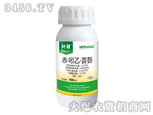 0.136%赤・吲哚・芸苔(瓶)-叶翠-惠普森