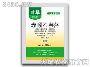 0.136%赤・吲哚・芸苔(袋)-叶翠-惠普森
