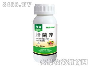 40%腈菌唑-立威-惠普森