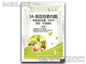 24-表芸苔素内脂可溶液剂-保尔奇-丰收乐