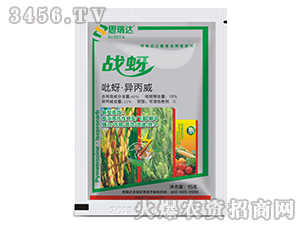 40%吡蚜・异丙威可湿性粉剂-战蚜-思瑞达