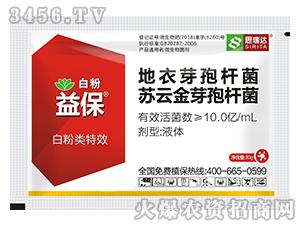 30g地衣芽孢杆菌苏云金芽孢杆菌(白粉类)-益保-思瑞达