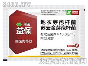 30g地衣芽孢杆菌苏云金芽孢杆菌(细菌类)-益保-思瑞达