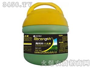 多元素螯合有机态作物营养液-海利补八元素-农利