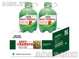 超能多效小麦追肥精华素-沃能・农用-嘉诚农业
