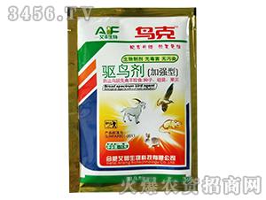 驱鸟剂(加强型)-鸟克-艾丰生物
