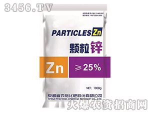 颗粒缓释肥-颗粒锌-农利化肥