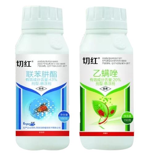 4.3%联苯肼酯+20%乙螨唑-切红-龙歌