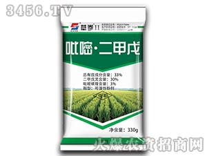 33%吡嘧·二甲戊可湿性粉剂-草拳II-长双农药