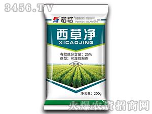 25%西草净可湿性粉剂-稻恬-长双农药